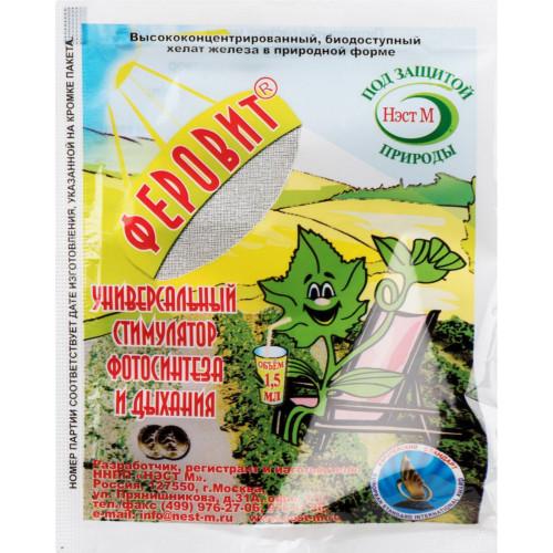 Феровит,  Стимулятор роста растений ,1,5 мл