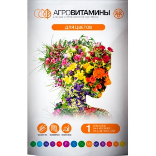 AVA для цветов Агровитамины