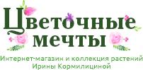flowersdreamc.ru